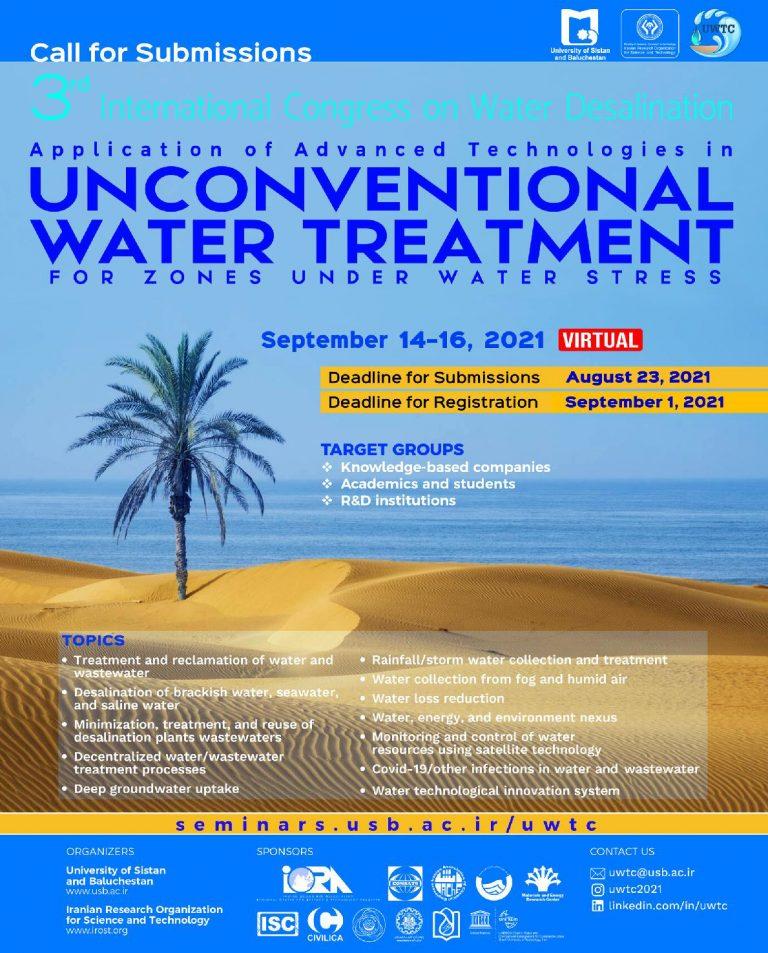 سومین کنگره و نمایشگاه بینالمللی نمکزدایی از آبهای شور